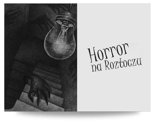Zbiórka Horror na Roztoczu 2: Insomnia